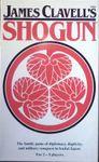 Board Game: James Clavell's Shogun