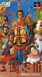 Video Game: Romance of the Three Kingdoms III: Dragon of Destiny
