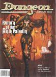 Issue: Dungeon (Issue 75 - Jul 1999)