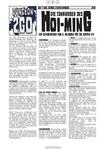 RPG Item: Dungeon2Go 17: Die Tonkrieger des Hoi-Ming