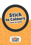 Board Game: Stick to Colours