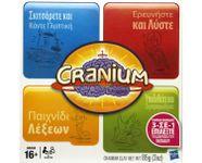 Board Game: Cranium