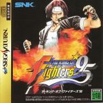 Video Game: The King of Fighters '95