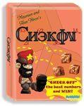 Board Game: Chekov