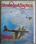 Board Game: Kanev: Parachutes Across the Dnepr, September 23-26, 1943