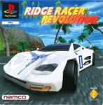 Video Game: Ridge Racer Revolution