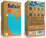 Board Game: Fafnir