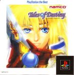 Video Game: Tales of Destiny (PlayStation)