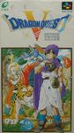 Video Game: Dragon Quest V