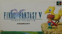 Video Game: Final Fantasy V