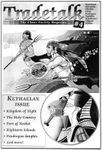 Issue: Tradetalk (Issue 4 - 1997)