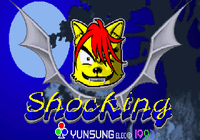 Video Game: Shocking