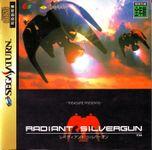 Video Game: Radiant Silvergun