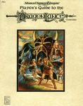 RPG Item: PG1: Player's Guide to the Dragonlance Campaign