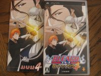 Video Game: Bleach: Heat the Soul 4