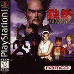 Video Game: Tekken 2