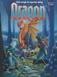 Issue: Dragon (Issue 193 - May 1993)