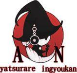 Board Game Publisher: Ayatsurare Ningyoukan