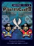 Board Game: Pirates Code II: Pirate Alliance and The Curse of the King