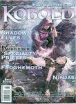 Issue: Kobold Quarterly (Issue 12 - Winter 2009)