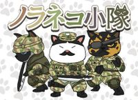 Board Game: Wild Cat Platoon