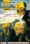Issue: Dragon Radieux (Issue 12 - Nov 1987)