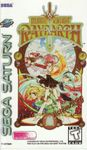 Video Game: Magic Knight Rayearth