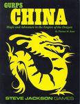 RPG Item: GURPS China