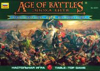 Board Game: Age of Battles: Kulikovo's Battle