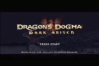 Video Game Compilation: Dragon's Dogma: Dark Arisen