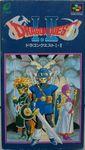 Video Game Compilation: Dragon Warrior I & II