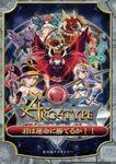 Board Game: Arcatype