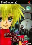 Video Game: Tales of Destiny 2
