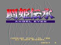Video Game: Tōkidenshō Angel Eyes