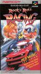 Video Game: Rock n' Roll Racing