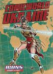 RPG Item: Comicworld Ukraine