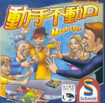 Board Game: Hands Up