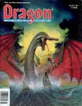 Issue: Dragon (Issue 165 - Jan 1991)