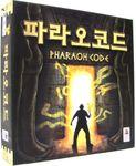 Код Фараона