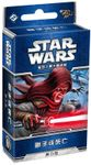 Board Game: Star Wars: The Card Game – Join Us or Die