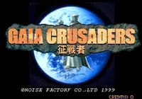 Video Game: Gaia Crusaders
