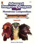 RPG Item: MC12: Monstrous Compendium, Dark Sun Appendix: Terrors of the Desert