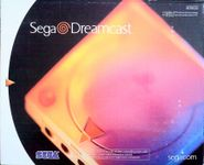 Video Game Hardware: Dreamcast