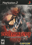 Video Game Compilation: Devil May Cry: 5th Anniversary Collection