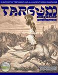 Issue: Targum (Issue 1 - Autumn 2006)