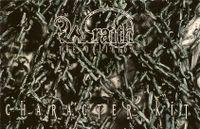 RPG Item: Wraith: The Oblivion Character Kit