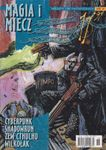 Issue: Magia i Miecz (Issue 47 - Nov 1997)