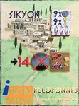 Board Game: Peloponnes: Sikyon