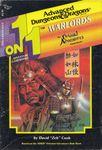 RPG Item: Warlords