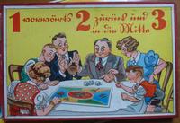 Board Game: 1 vorwärts 2 zurück und 3 in die Mitte